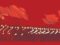 Marching masses with red flags